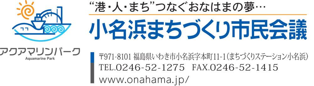 onahma1668_info